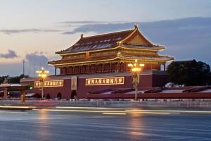 2020  新皇城古都 北京一地5天遊